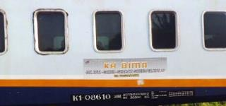 Train ticket Bima